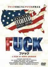 cs::FUCK ファック【字幕】 中古DVD アラニス・モリセット チャック・D アイス・T ハンター・S・トンプソン ケヴィン・スミス ロン・ジェ