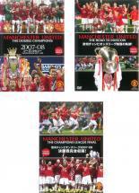 送料無料 OSUS マンチェスター・ユナイテッド公式 DVD(3枚セット)2007-2008【字幕】 中古DVD マンチェスターユナイテッド