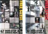 2P DANCE SESSION FREE STYLE(2枚セット) HIP HOP編、HOUSE編 中古DVD