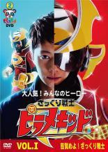 ピラメキーノ DVD 2 ざっくり戦士 ピラメキッド Vol.1 中古DVD はんにゃ フルーツポンチ