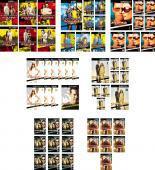 全巻 送料無料 バーン・ノーティス 元スパイの逆襲(57枚セット)シーズン1、2、3、4+スピンオフ、5、6、ファイナル 中古DVD ジェフリー