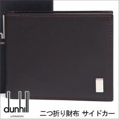 ダンヒル 財布 DUNHILL メンズ 二つ折り財布 サイドカー ダークブラウン FP3070E