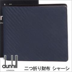 ダンヒル 財布 DUNHILL メンズ 二つ折り財布 シャーシ ネイビー L2V532N