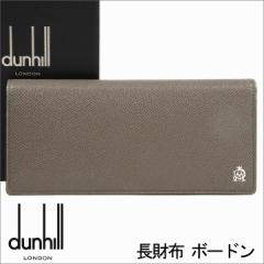 ダンヒル 財布 DUNHILL メンズ 長財布 ボードン グレーカーキ L2X210Z