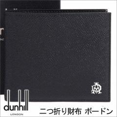 ダンヒル 財布 DUNHILL メンズ 二つ折り財布 ボードン ブラック L2X232A
