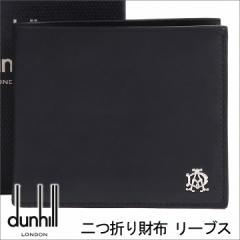 ダンヒル 財布 DUNHILL メンズ 二つ折り財布 リーブス ブラック L2XR32A