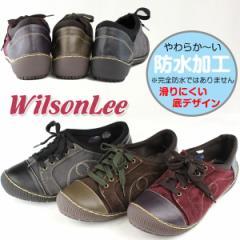 送料無料 Wilson Lee SA2850 ウィルソンリー レディース カジュアルスニーカー コンフォート シューズ 防水加工 幅広3E 防滑ソール[lssn]