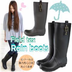 送料無料 Field Tex FT2291 レディース レインブーツ ロング丈 防水 雨靴 長靴 シンプル カジュアル 防滑 やわらか [lsbo] tok