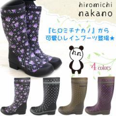 送料無料 hiromichi nakano HN WJ096R ヒロミチナカノ ジュニア レディース レインブーツ 防寒 長靴 カジュアル 雨雪靴 花柄 特価 [lsbo]