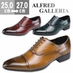 送料無料 ALFRED GALLERIA AG777 アルフレッドギャレリア メンズ ビジネスシューズ ストレートチップ 革靴 紐 レースアップ [msbi]
