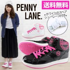 即納 あす着 送料無料 PENNY LANE 9952 レディース カジュアル スニーカー ハイカット ダンス ブラック ホワイト ピンク ペニーレイン