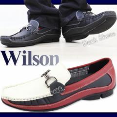 送料無料 Wilson 8802 メンズ ビットデッキシューズ カジュアルスニーカー ドライビング スリッポン ビジネス ウィルソン [mssn]