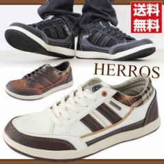 即納 あす着 【送料無料】スニーカー メンズ ローカット 靴 HERROS HR-1001