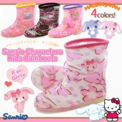 送料無料 レインブーツ 長靴 子供 キッズ ベビー 靴 Sanrio R025/R001/R778/R166 サンリオ シュガーバニーズ ボンボンリボン tok