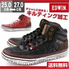 即納 あす着 送料無料 スニーカー ハイカット メンズ 靴 EDWIN ED-7655 エドウィン