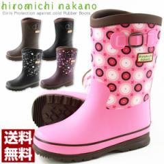 送料無料 レインブーツ 子供 キッズ ジュニア 長靴 hiromichi nakano HN WC113R ヒロミチナカノ tok
