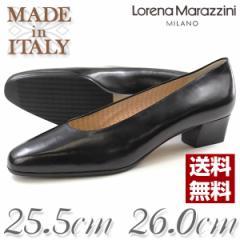送料無料 パンプス フォーマル レディース 靴 Lorena Marazzini 9501 tok