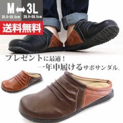 即納 あす着 送料無料 サンダル サボ メンズ 靴 PENNY LANE 6004B