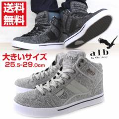 即納 あす着 送料無料 スニーカー ハイカット ミッドカット メンズ 靴 alb by albiceleste alb-5622