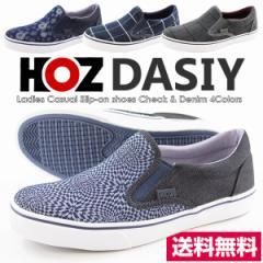 送料無料 スニーカー スリッポン レディース 靴 HOZ DASIY H51V006