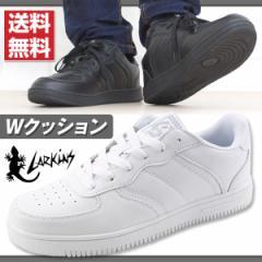 送料無料 スニーカー ローカット メンズ 靴 LARKINS L-6278 ラーキンス