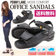 送料無料 サンダル オフィス レディース 靴 PENNY LANE 2025A/2026A