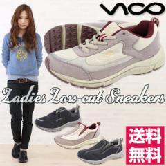 送料無料 スニーカー ローカット レディース 靴 VICO V-7220/V-7221