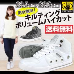 即納 あす着 送料無料 スニーカー ハイカット メンズ レディース 靴 BODY GLOVE BG-558