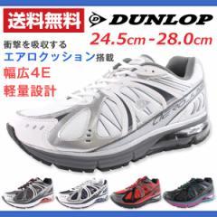 即納 あす着 送料無料 スニーカー ローカット メンズ 靴 DUNLOP DA604 ダンロップ