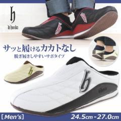 即納 あす着 サンダル クロッグ メンズ 靴 DJ honda DJ-178