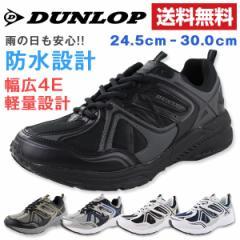 送料無料 スニーカー ローカット メンズ 靴 DUNLOP DM203 ダンロップ