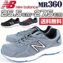 送料無料 スニーカー ローカット メンズ 靴 New Balance MR360 ニューバランス
