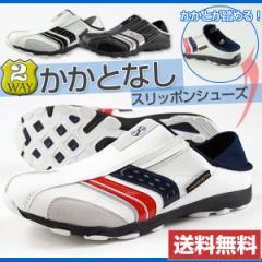 送料無料 スニーカー スリッポン メンズ 靴 VANSPIRIT VR-7261