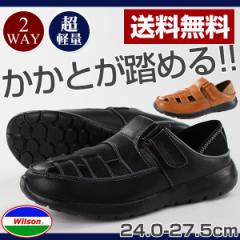 即納 あす着 送料無料 サンダル スリッポン メンズ 靴 Wilson 3610