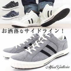 即納 あす着 スニーカー ローカット メンズ 靴 ALFRED GALLERIA AG-1037