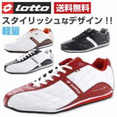 即納 あす着 送料無料 スニーカー ローカット メンズ 靴 lotto TROFEOROAD12 LCS7066