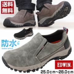 即納 あす着 送料無料 スニーカー スリッポン メンズ 靴 EDWIN EDM-604 エドウィン