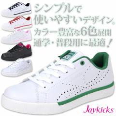 即納 あす着 スニーカー ローカット レディース 靴 Jaykicks JK-504