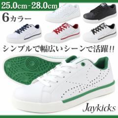 即納 あす着 スニーカー ローカット メンズ 靴 Jay kicks JK-505