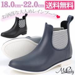 即納 あす着 送料無料 レインブーツ 子供 キッズ ジュニア 長靴 Milady ML834