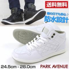 即納 あす着 送料無料 スニーカー ハイカット メンズ 靴 PARK AVENUE PA2520 ダンス