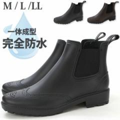 即納 あす着 送料無料 レインブーツ 長靴 メンズ Trackers-MATE TR-744