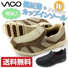 即納 あす着 送料無料 スニーカー スリッポン レディース 靴 VICO V-7187