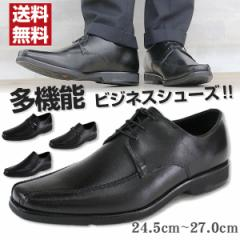 即納 あす着 送料無料 ビジネス シューズ メンズ 革靴 WALKERS-MATE WALKING WA-7301/2/3/4