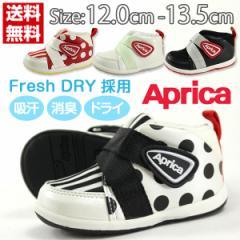 即納 あす着 送料無料 アップリカ スニーカー ローカット 子供 キッズ ベビー 靴 Aprica AC0011 tok
