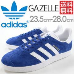 即納 あす着 送料無料 アディダス スニーカー ローカット メンズ レディース 靴 adidas GAZELLE S76227