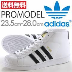 即納 あす着 送料無料 アディダス スニーカー ハイカット メンズ レディース 靴 adidas PRO MODEL S85956