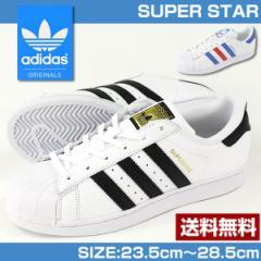 即納 あす着 送料無料 アディダス スニーカー ローカット メンズ レディース 靴 adidas SUPERSTAR BB2246/C77124 スーパースター