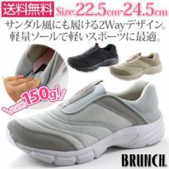 即納 あす着 送料無料 スニーカー スリッポンレディース 靴 BRUNCH BR-139