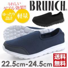 即納 あす着 送料無料 スニーカー スリッポン レディース 靴 BRUNCH BR-149